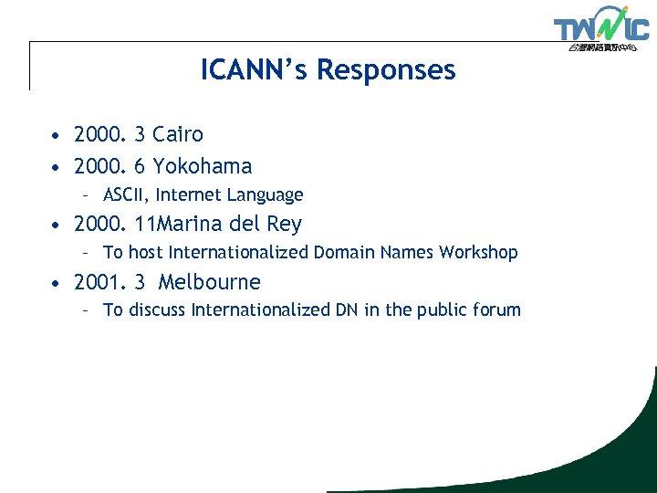 ICANN's Responses • 2000. 3 Cairo • 2000. 6 Yokohama – ASCII, Internet Language