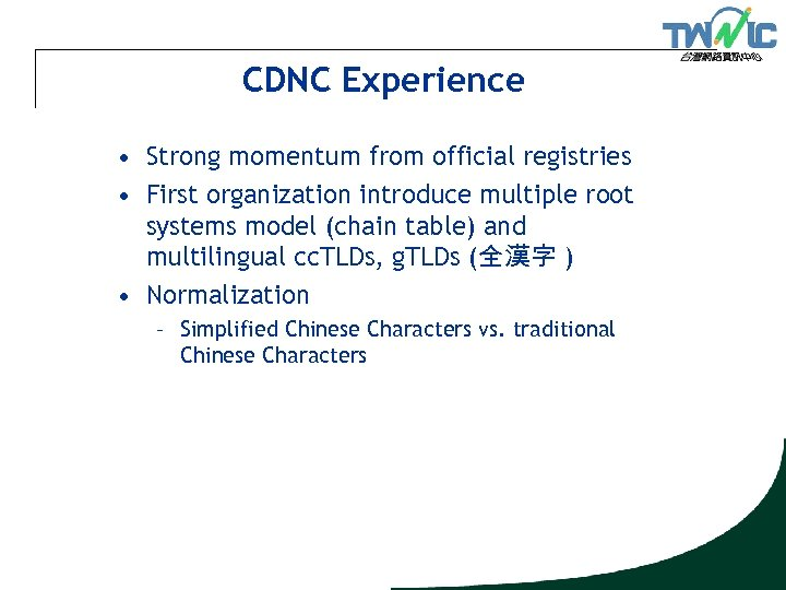 CDNC Experience • Strong momentum from official registries • First organization introduce multiple root
