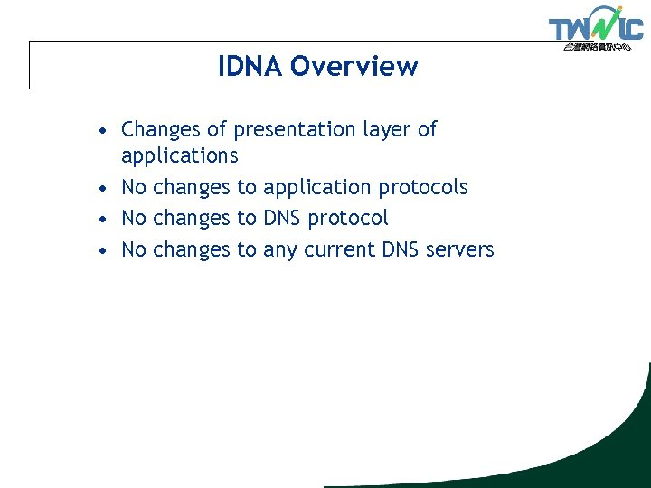 IDNA Overview • Changes of presentation layer of applications • No changes to application