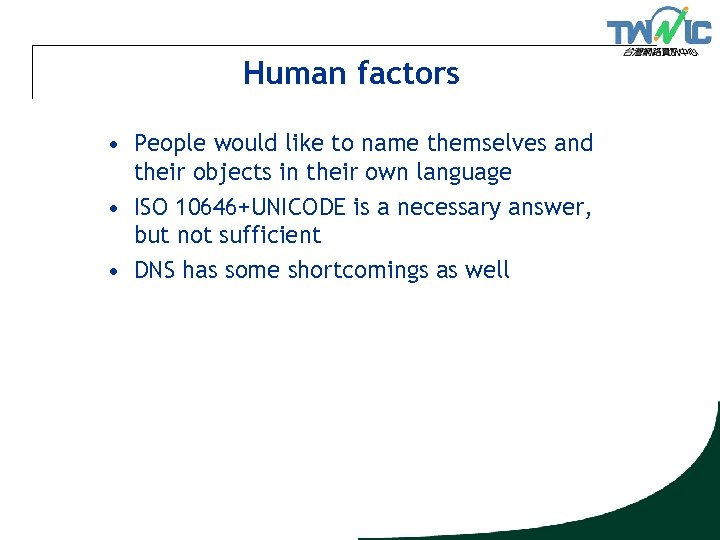 Human factors • People would like to name themselves and their objects in their