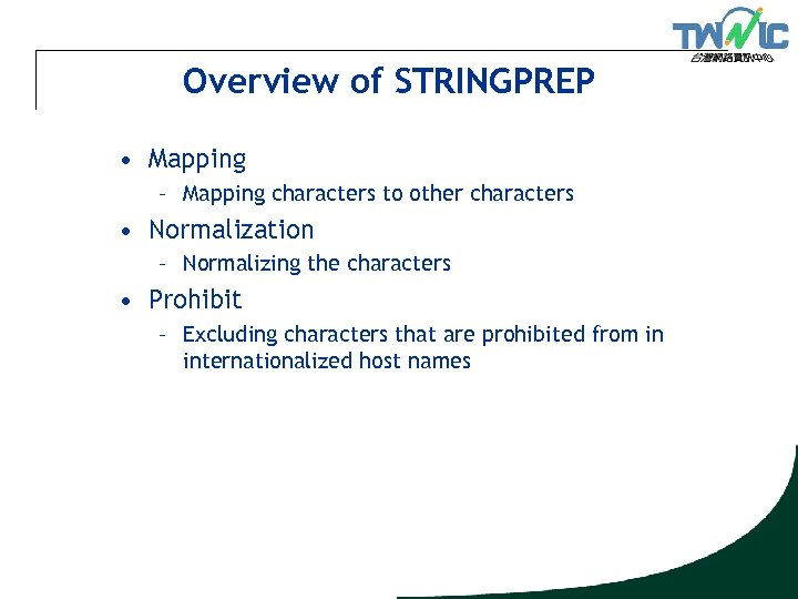 Overview of STRINGPREP • Mapping – Mapping characters to other characters • Normalization –