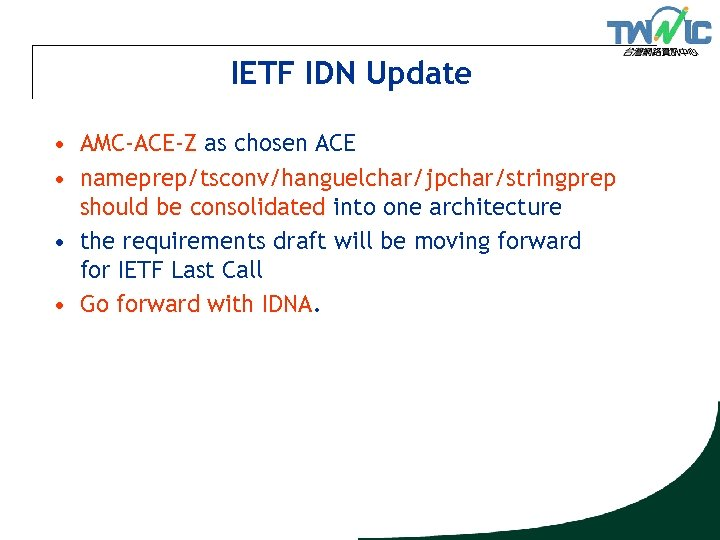 IETF IDN Update • AMC-ACE-Z as chosen ACE • nameprep/tsconv/hanguelchar/jpchar/stringprep should be consolidated into