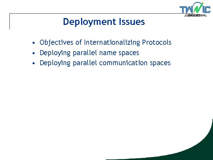 Deployment Issues • Objectives of Internationalizing Protocols • Deploying parallel name spaces • Deploying