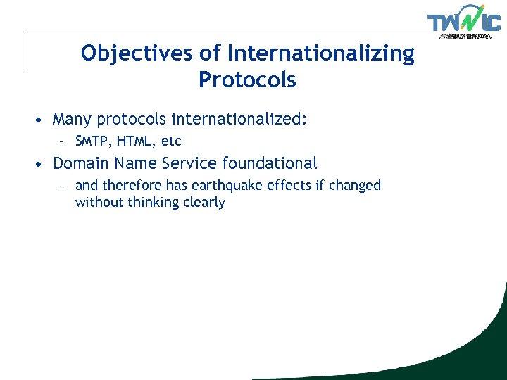Objectives of Internationalizing Protocols • Many protocols internationalized: – SMTP, HTML, etc • Domain