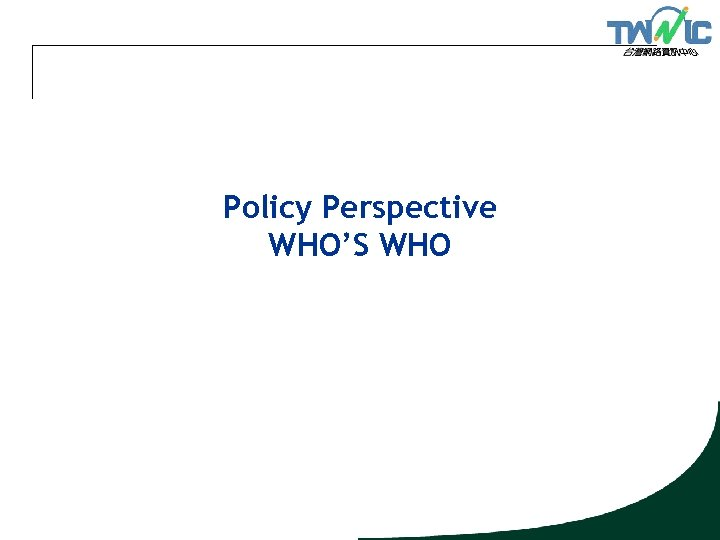 Policy Perspective WHO'S WHO