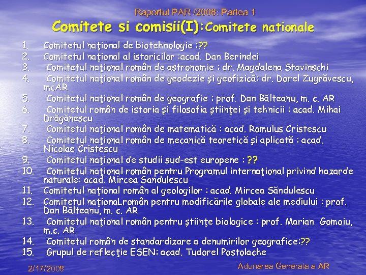 Raportul PAR /2008: Partea 1 Comitete si comisii(I): Comitete nationale 1. 2. 3. 4.