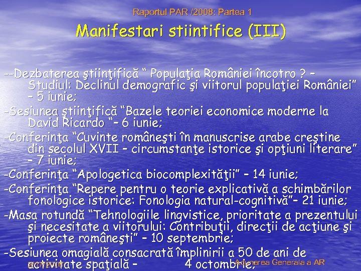 """Raportul PAR /2008: Partea 1 Manifestari stiintifice (III) --Dezbaterea ştiinţifică """" Populaţia României încotro"""