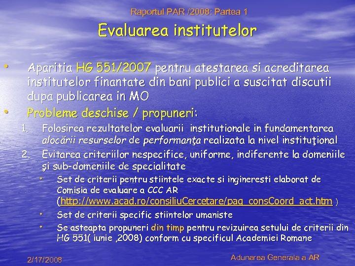Raportul PAR /2008: Partea 1 Evaluarea institutelor • • Aparitia HG 551/2007 pentru atestarea