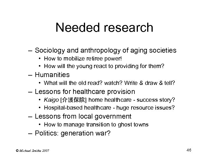 Needed research – Sociology and anthropology of aging societies • How to mobilize retiree