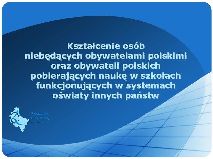 LOGO Kształcenie osób niebędących obywatelami polskimi oraz obywateli polskich pobierających naukę w szkołach funkcjonujących