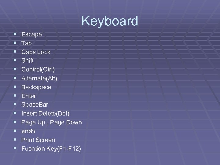 Keyboard § § § § Escape Tab Caps Lock Shift Control(Ctrl) Alternate(Alt) Backspace Enter