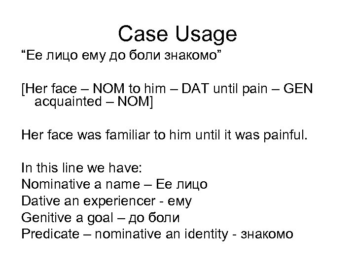"Case Usage ""Ее лицо ему до боли знакомо"" [Her face – NOM to him"