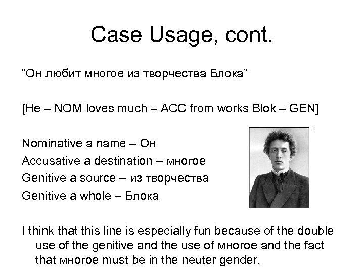 "Case Usage, cont. ""Он любит многое из творчества Блока"" [He – NOM loves much"
