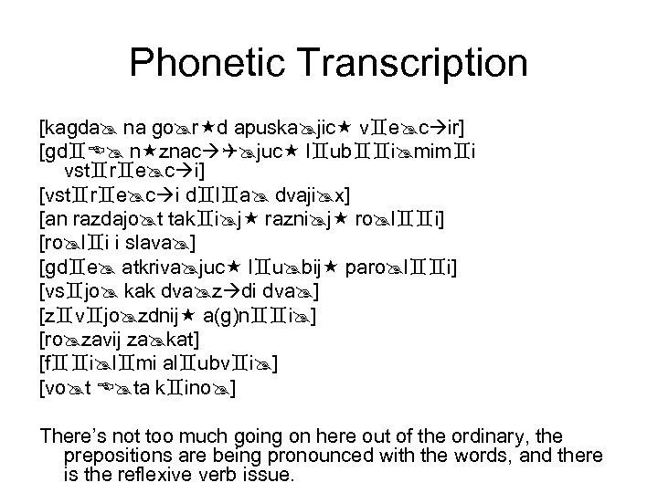 Phonetic Transcription [kagda na go r d apuska jic v e c ir] [gd