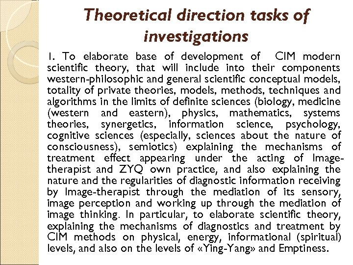 Theoretical direction tasks of investigations 1. To elaborate base of development of CIM modern