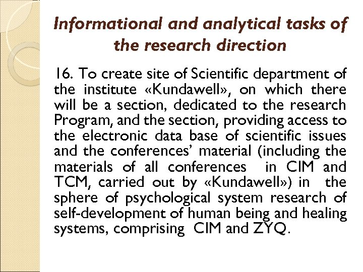 Informational and analytical tasks of the research direction 16. To create site of Scientific