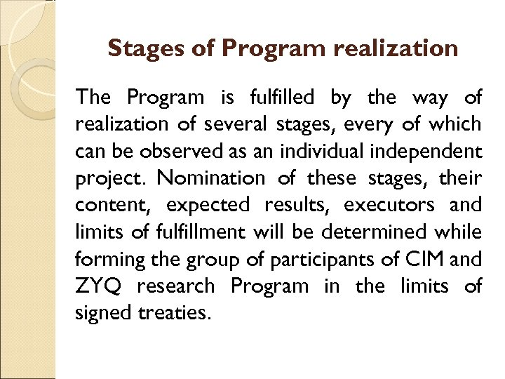 Stages of Program realization The Program is fulfilled by the way of realization of