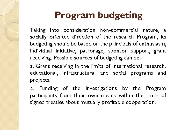 Program budgeting Taking into consideration non-commercial nature, a socially oriented direction of the research