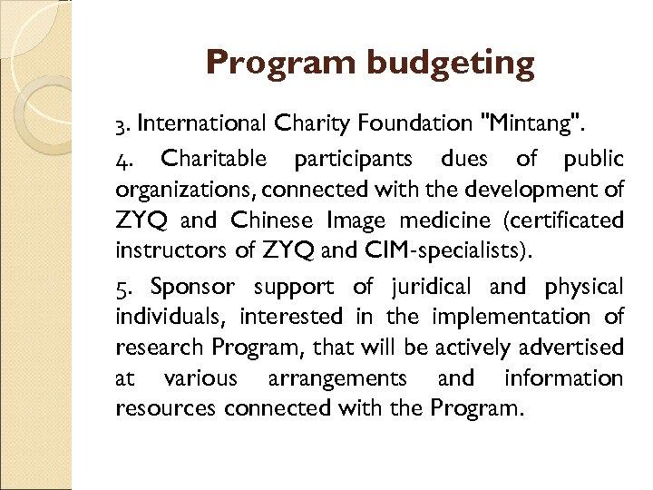 Program budgeting 3. International Charity Foundation