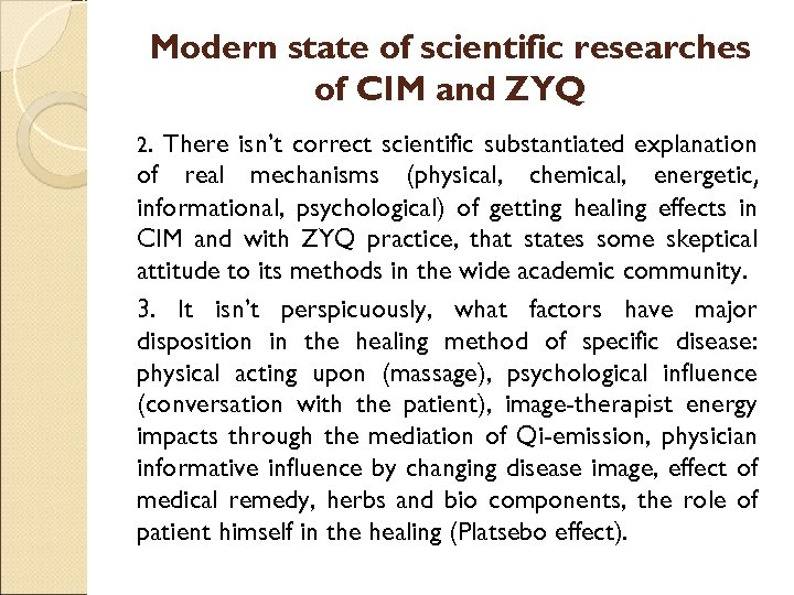 Modern state of scientific researches of CIM and ZYQ 2. There isn't correct scientific