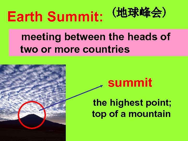 Earth Summit: (地球峰会) meeting between the heads of two or more countries summit the