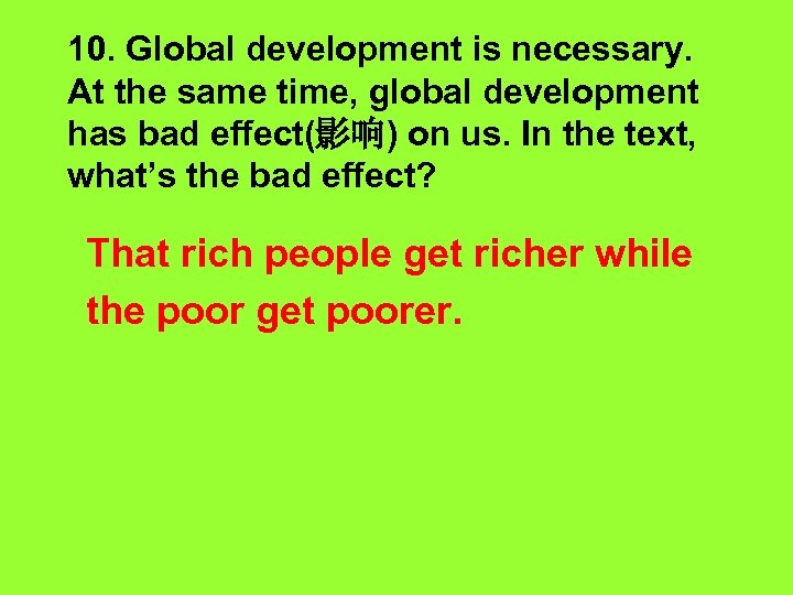 10. Global development is necessary. At the same time, global development has bad effect(影响)