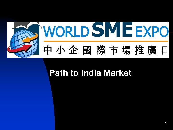 Path to India Market 1
