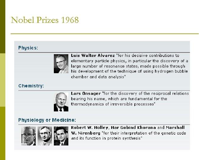 Nobel Prizes 1968