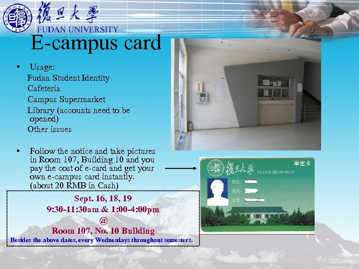 E-campus card • Usage: Fudan Student Identity Cafeteria Campus Supermarket Library (accounts need to