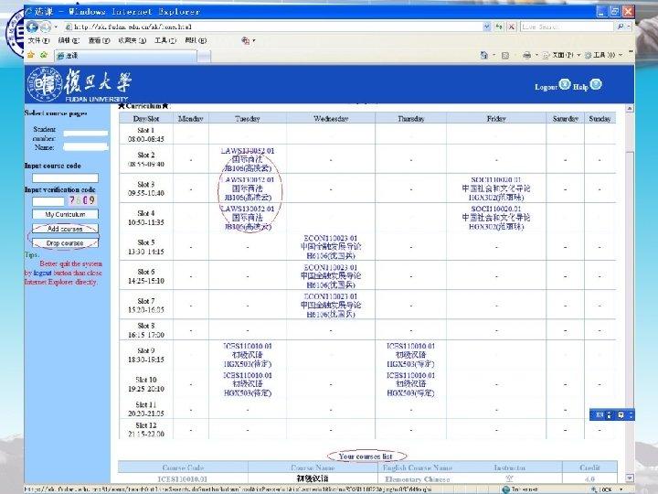 Register for courses • General Advanced Student • Website: http: //xk. fudan. edu. cn