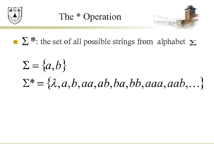 The * Operation n : the set of all possible strings from alphabet