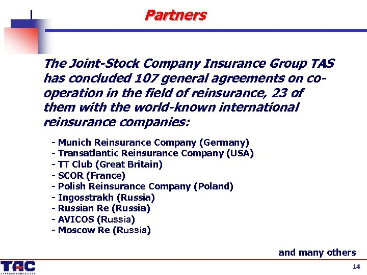 Partners The Joint-Stock Company Insurance Group TAS has concluded 107 general agreements on cooperation