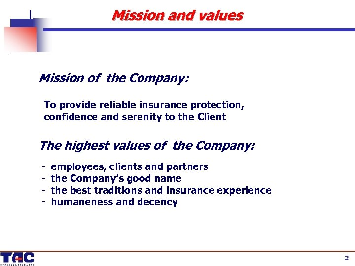 Mission and values Mission of the Company: To provide reliable insurance protection, confidence and
