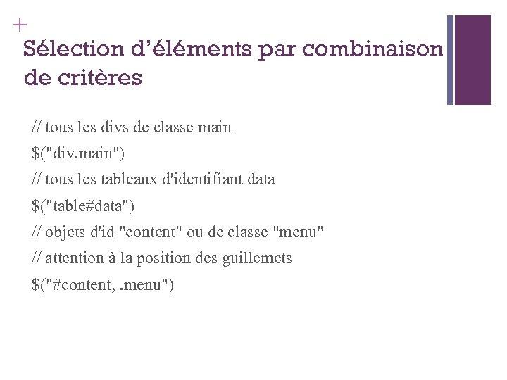 + Sélection d'éléments par combinaison de critères // tous les divs de classe main