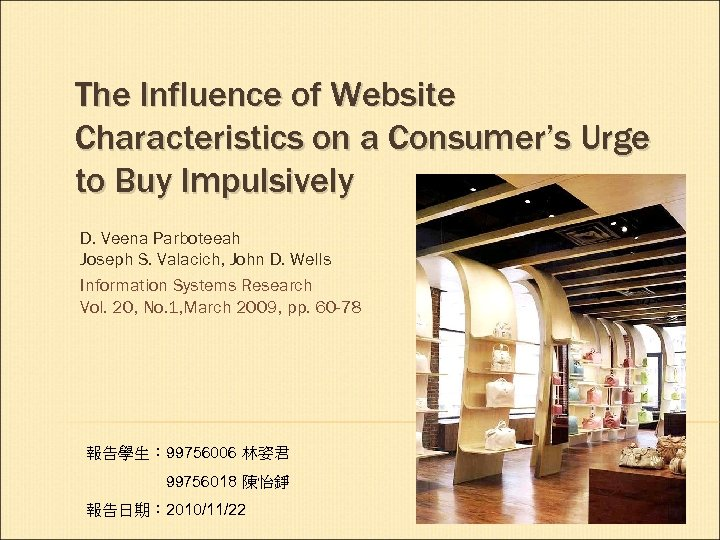 The Influence of Website Characteristics on a Consumer's Urge to Buy Impulsively D. Veena