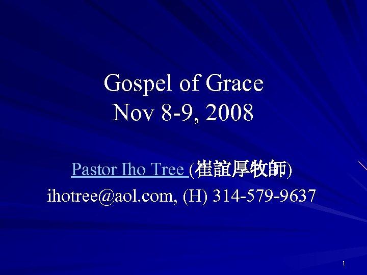 Gospel of Grace Nov 8 -9, 2008 Pastor Iho Tree (崔誼厚牧師) ihotree@aol. com, (H)
