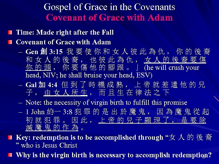 Gospel of Grace in the Covenants Covenant of Grace with Adam Time: Made right
