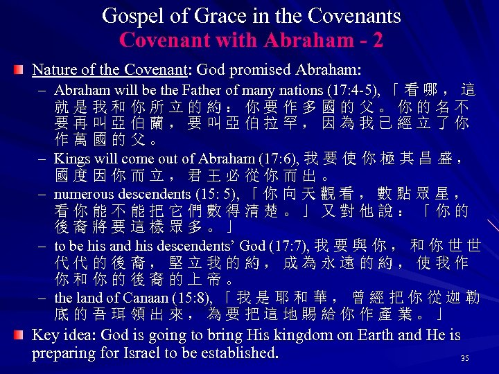 Gospel of Grace in the Covenants Covenant with Abraham - 2 Nature of the