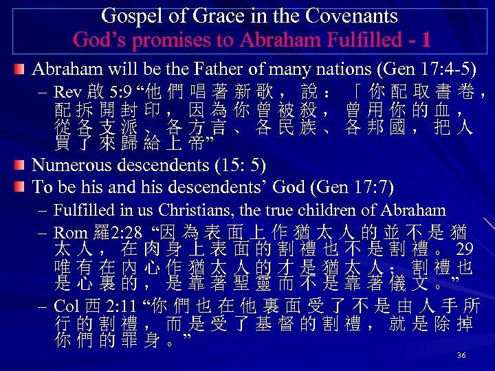 Gospel of Grace in the Covenants God's promises to Abraham Fulfilled - 1 Abraham
