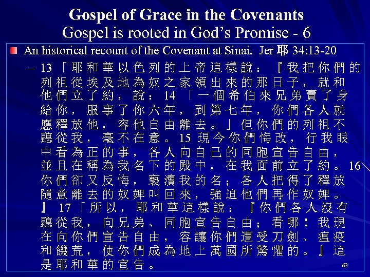 Gospel of Grace in the Covenants Gospel is rooted in God's Promise - 6