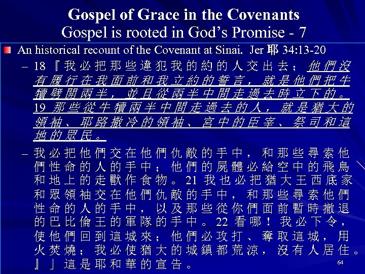 Gospel of Grace in the Covenants Gospel is rooted in God's Promise - 7