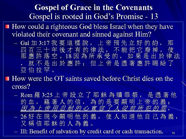 Gospel of Grace in the Covenants Gospel is rooted in God's Promise - 13