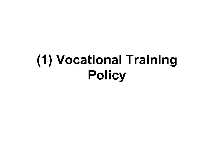 (1) Vocational Training Policy