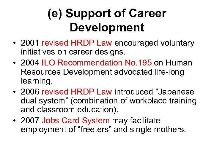 (e) Support of Career Development • 2001 revised HRDP Law encouraged voluntary initiatives on
