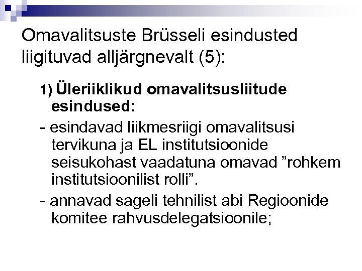 Omavalitsuste Brüsseli esindusted liigituvad alljärgnevalt (5): 1) Üleriiklikud omavalitsusliitude esindused: - esindavad liikmesriigi omavalitsusi
