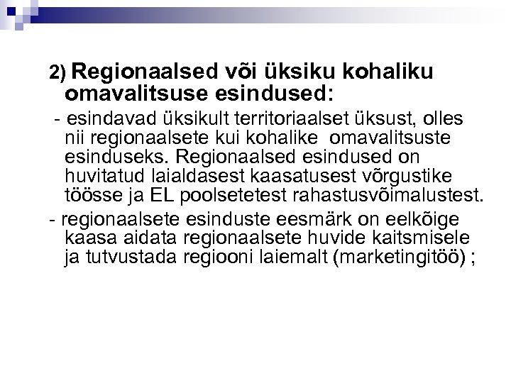 2) Regionaalsed või üksiku kohaliku omavalitsuse esindused: - esindavad üksikult territoriaalset üksust, olles nii