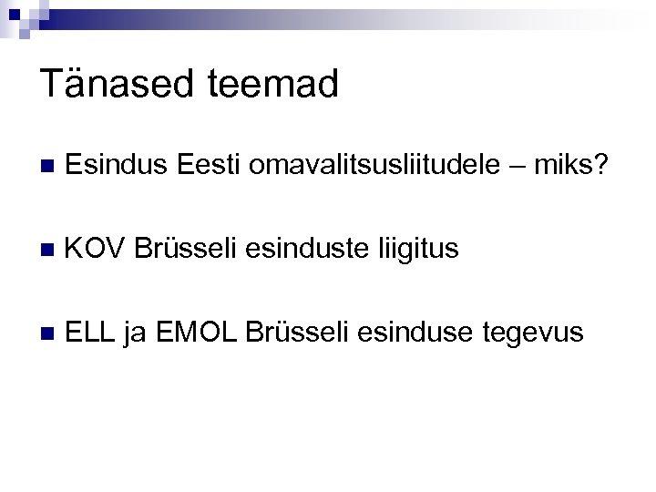 Tänased teemad n Esindus Eesti omavalitsusliitudele – miks? n KOV Brüsseli esinduste liigitus n