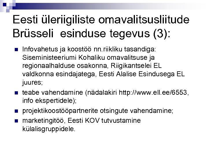 Eesti üleriigiliste omavalitsusliitude Brüsseli esinduse tegevus (3): n n Infovahetus ja koostöö nn. riikliku