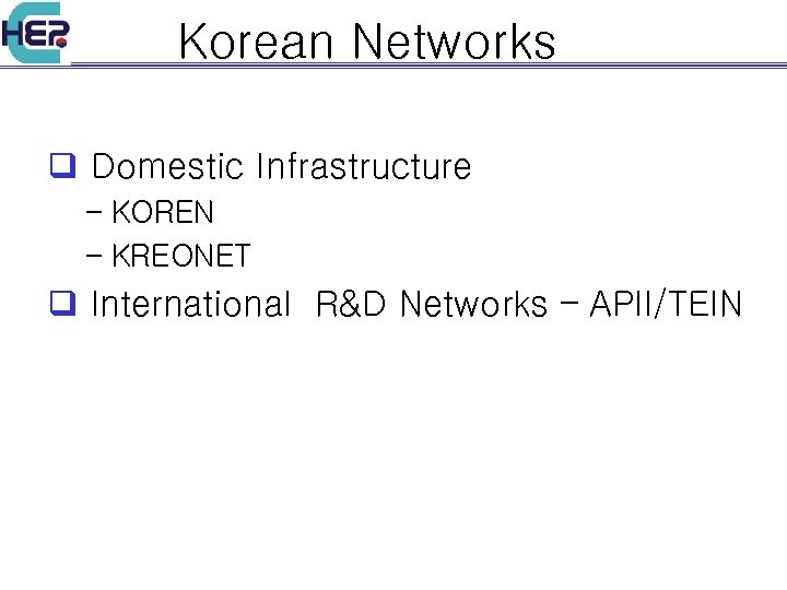 Korean Networks q Domestic Infrastructure – KOREN – KREONET q International R&D Networks –