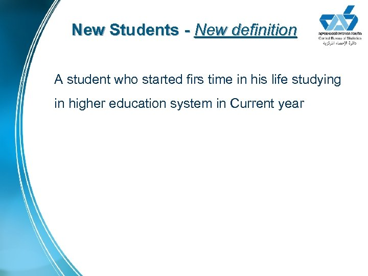 New Students - New definition A student who started firs time in his life